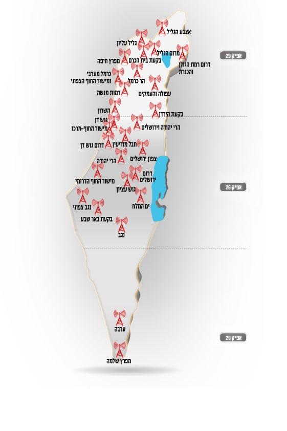עדכני מפת קליטה ארצית   עידן פלוס HI-43